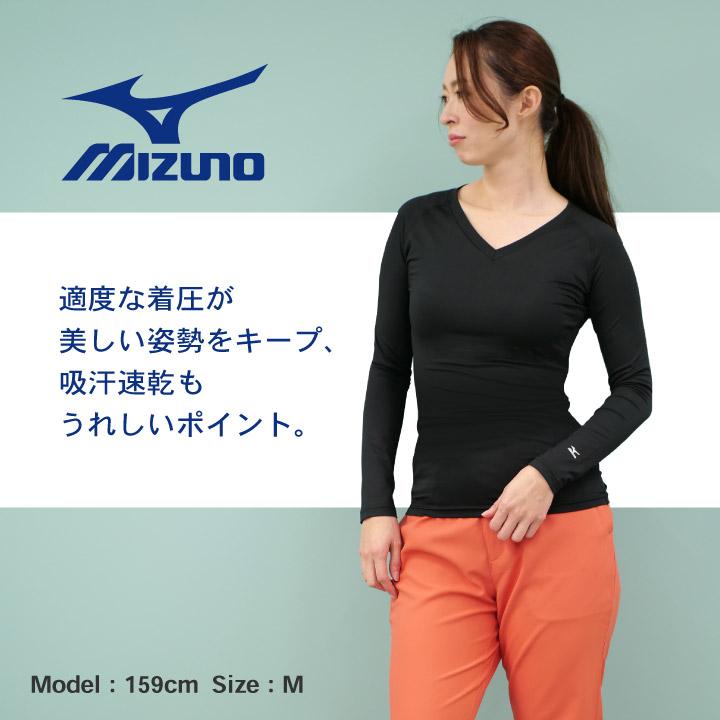 ミズノ レディースアンダーウェア 9分袖 【ゆうパケット便】 MIZUNO 吸汗 速乾 ストレッチ インナー ct-mz0154