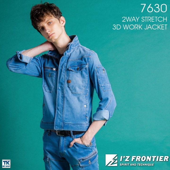 ストレッチ3Dワークジャケット 作業ブルゾン 長袖ジャケット アイズフロンティア I'Z FRONTIER 作業服 作業着 デニY7vfby6g