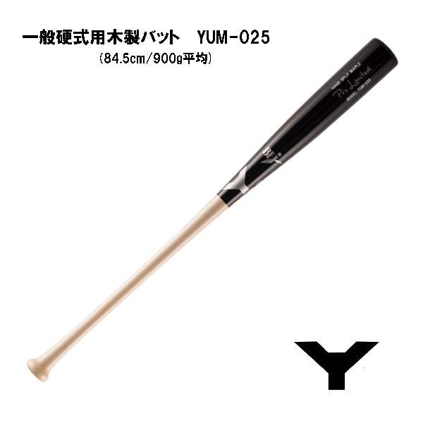 ヤナセ 硬式木製バット 木製バット 硬式バット Yバットメイプル トップバランス BFJマーク入り バット 硬式用 木製バット YUM-025 2019モデル