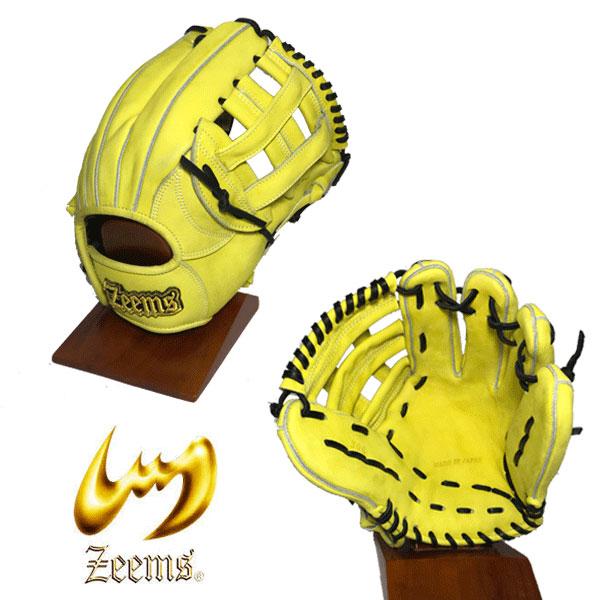 【ACTオリジナル】 ジームス zeems 硬式グラブ 硬式 右投げ 内野手用 グローブ 野球 イエロー