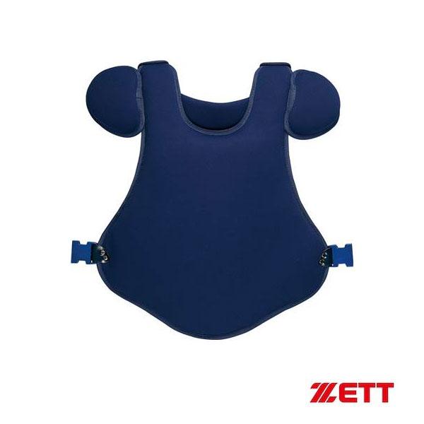ゼット ZETT 硬式用プロテクター キャッチャー防具 防具 プロテクター ネイビー 大人 一般
