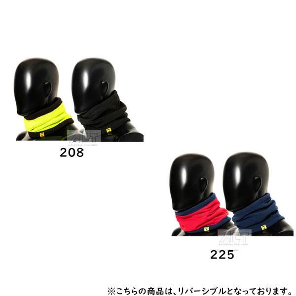 ネックウォーマー 防寒 ミツワタイガー MT7GSA32 一部予約 トレーニング お気にいる リバーシブル 野球用品