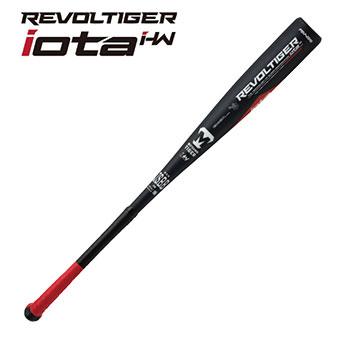 ミツワタイガー 少年軟式バット ジュニア軟式 軟式野球 少年軟式 RBJRPUHW 77cm 79cm