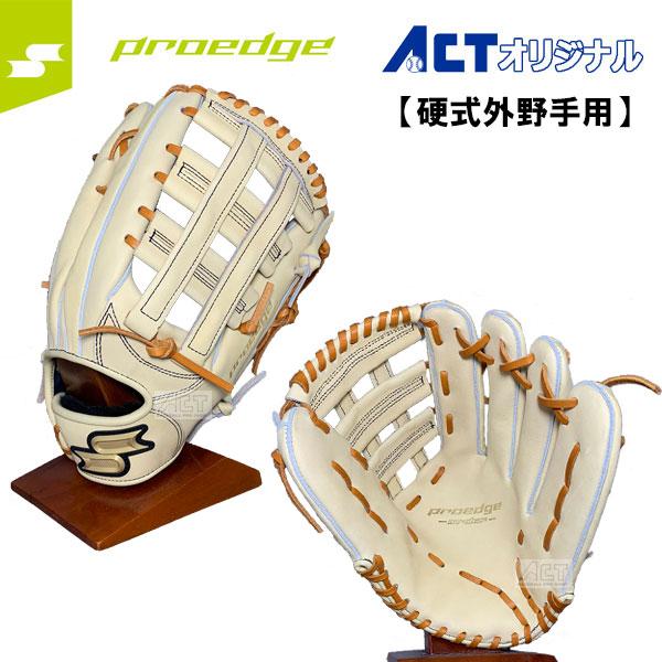 SSK エスエスケイ 硬式内野手用 PEO372GK アクーニャ型 キャメル 硬式 一般 大人