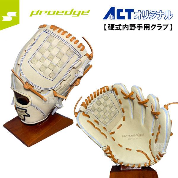 SSK エスエスケイ 硬式内野手用 PEO846GK バエス型 キャメル 硬式 一般 大人