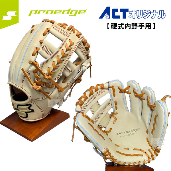 SSK エスエスケイ 硬式内野手用 PEO848GK 西岡型 キャメル 硬式 一般 大人