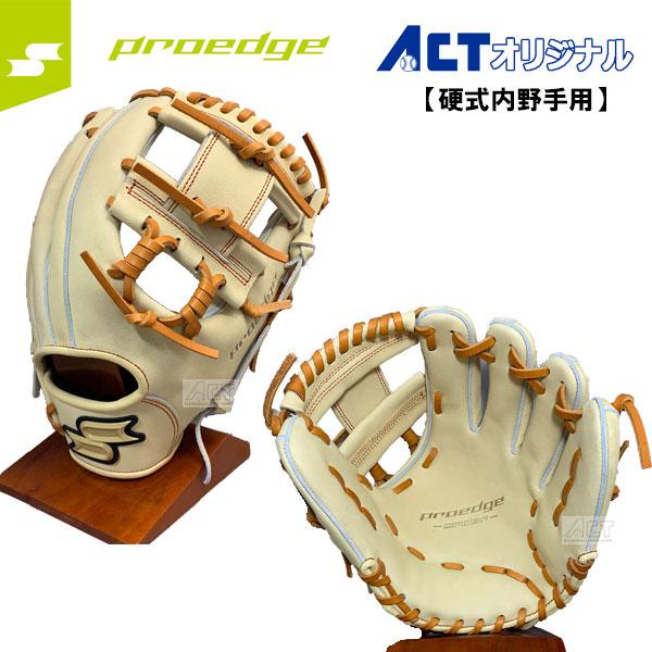 SSK エスエスケイ 硬式内野手用 PEO868GK ロビンソン・カノー型 キャメル 硬式 一般 大人