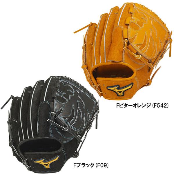 【硬式 投手用グラブ】ミズノ ミズノプロ フィンガーコアテクノロジー 硬式グラブ 投手用 30周年記念モデル ギア 硬式用グラブ 野球 1AJGH22101 サイズ11 背面スエード BSS限定 限定モデル 日本製 HAGA