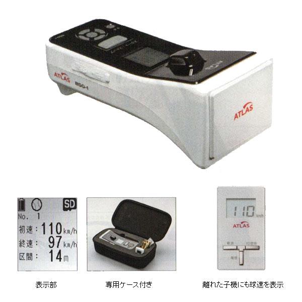 ミズノ MIZUNO スピードガン 16JYM10000 球速測定器