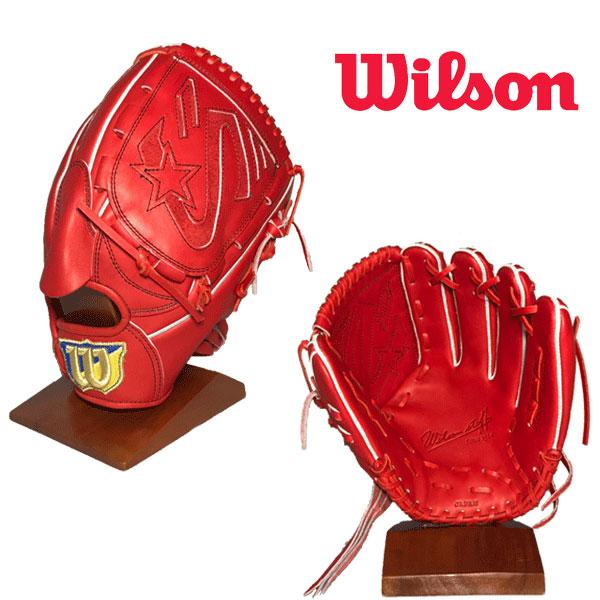 ウィルソン wilson 硬式グラブ 投手用 硬式グローブ 野球 オレンジ WTAHWED1S 右投げ 左投げ