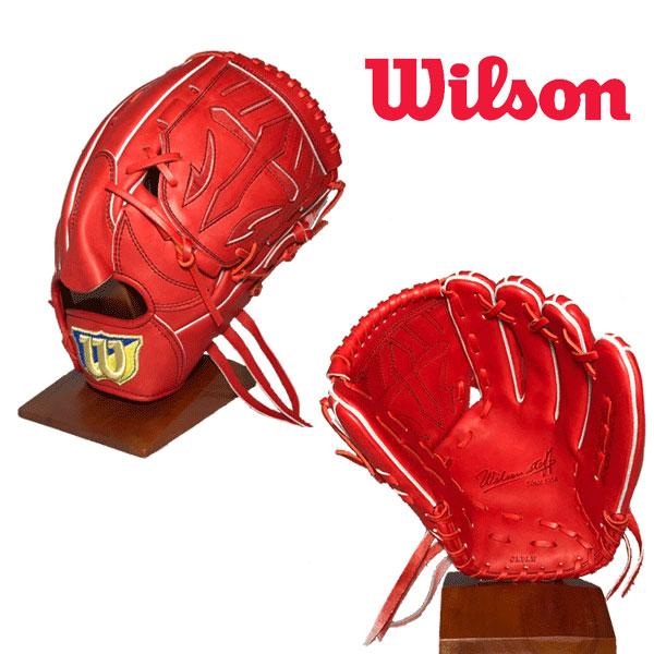 ウィルソン wilson 硬式グラブ 投手用 硬式グローブ 野球 オレンジ WTAHWEDPM 右投げ 左投げ
