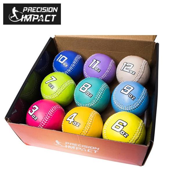 トレーニング用品 Weighted baseballs 9個セット PRECISION IMPACT トレーニング 野球 大人 一般 草野球