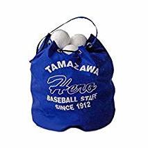 タマザワ トスバッティングボール 50球 TB-50 練習ボール 収納バック付き