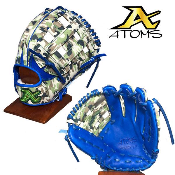 アトムズ 軟式 オールラウンド 軟式グラブ 軟式野球 軟式グローブ AGL-WA1 右投用 大人 一般 草野球 ブルー×カモフラ