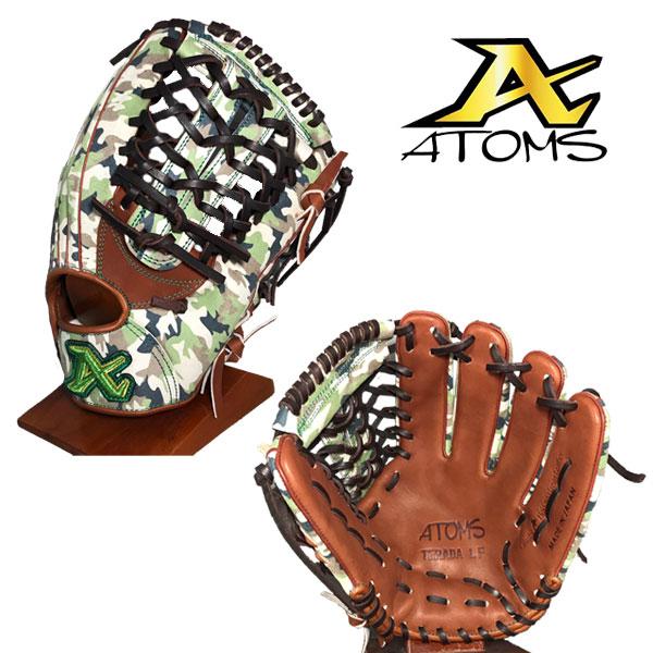アトムズ 軟式 オールラウンド 軟式グラブ 軟式野球 軟式グローブ AGL-WA2 右投用 大人 一般 草野球 チョコ×カモフラ