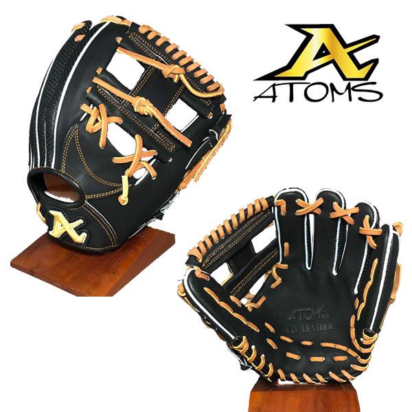アトムズ 硬式グラブ 硬式グローブ 内野手用 硬式野球 AKG-16 右投用 大人 一般 大学野球 草野球 ブラック