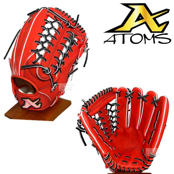 アトムズ 硬式 外野手用 グラブ ATR-037 野球 グローブ 右投用 レッドオレンジ