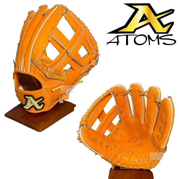 アトムズ 硬式 内野手用 グラブ UR-3 野球 グローブ 右投用 オレンジ