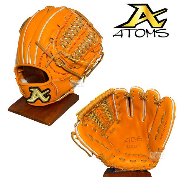 アトムズ 硬式 内野手用 グラブ UR-5 野球 グローブ 右投用 オレンジ