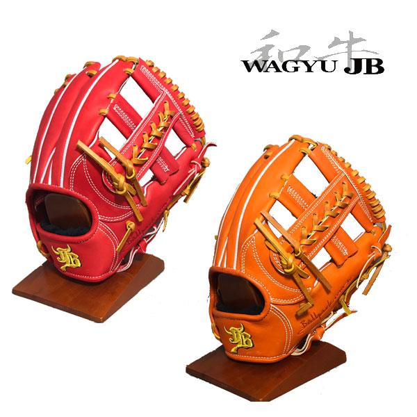 和牛JB 硬式グラブ 内野手用 グローブ 硬式グローブ 右投げ JB006 オレンジ