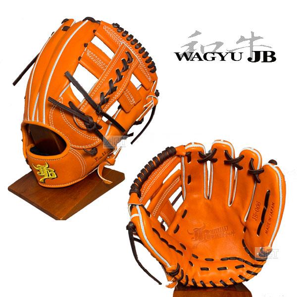 和牛JB 硬式グラブ 内野手用 JB006 グローブ 硬式グローブ 右投げ オレンジ