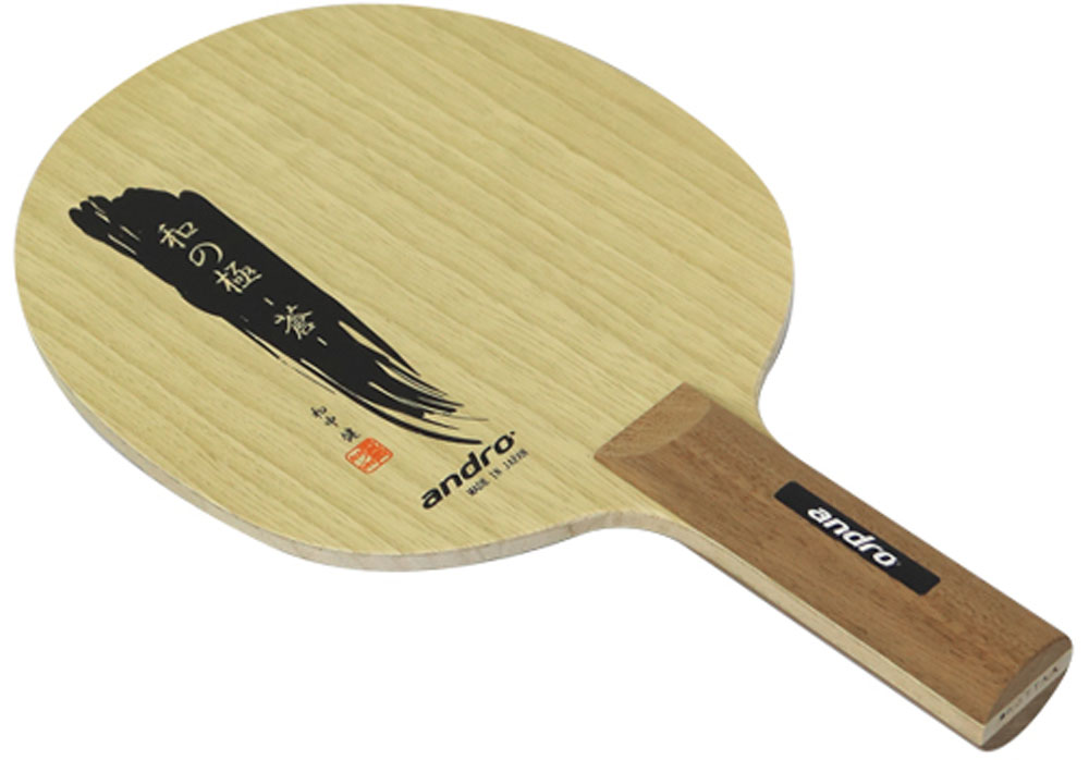andro(アンドロ)卓球ラケット和の極-蒼- ST10228901