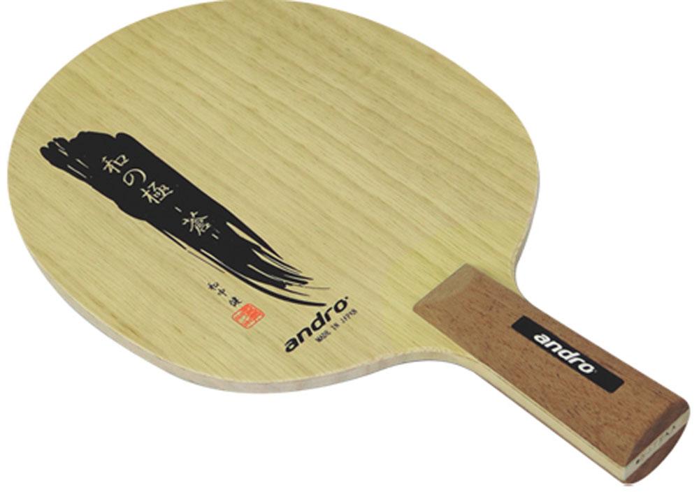 andro(アンドロ)卓球ラケット【卓球 中国式ペンホルダー】 和の極-蒼- 中国式10228904