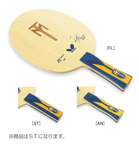 バタフライ(Butterfly)卓球ラケットティモボル・ZLF・ST35844