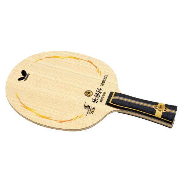 バタフライ(Butterfly)卓球ラケットツァンジーカー・SUPER ZLC FL36541