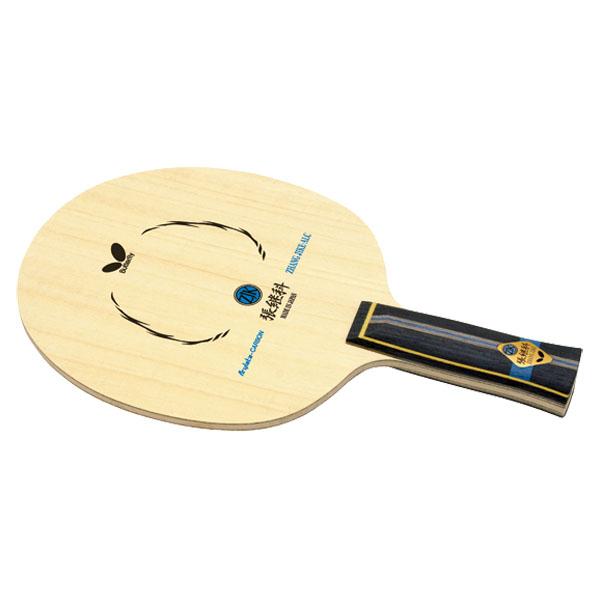 バタフライ(Butterfly)卓球ラケットツァンジーカー・ALC AN36562