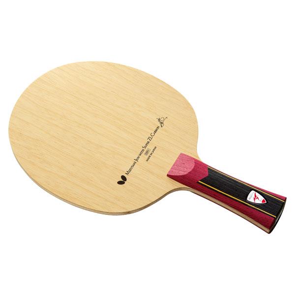 人気新品入荷 バタフライ(Butterfly)卓球ラケット水谷隼・SUPER ZLC-FL36601, スプリング カントリー ハウス:f7fae652 --- construart30.dominiotemporario.com
