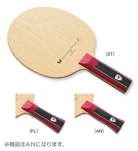 バタフライ(Butterfly)卓球ラケット水谷隼・ZLC AN 攻撃用シェーク36612
