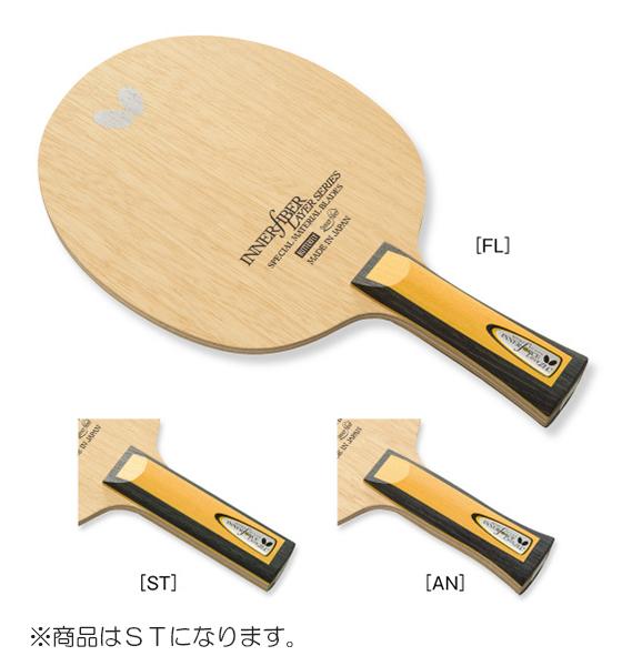 バタフライ(Butterfly)卓球【卓球 シェークラケット】 インナーフォース・レイヤー・ZLC ST 攻撃用シェーク36684