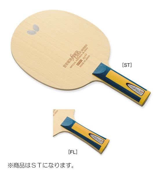 バタフライ(Butterfly)卓球ラケットインナーシールド・レイヤー・ZLF ST36694