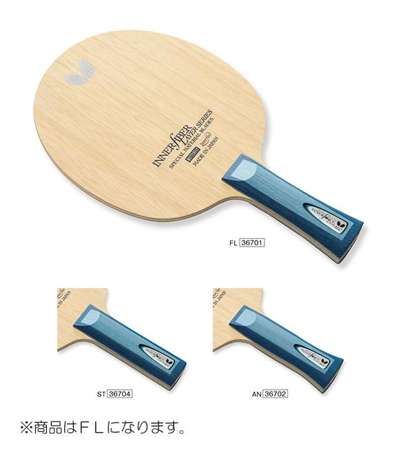 バタフライ(Butterfly)卓球ラケットインナーフォース・レイヤー・ALC FL 攻撃用シェーク36701