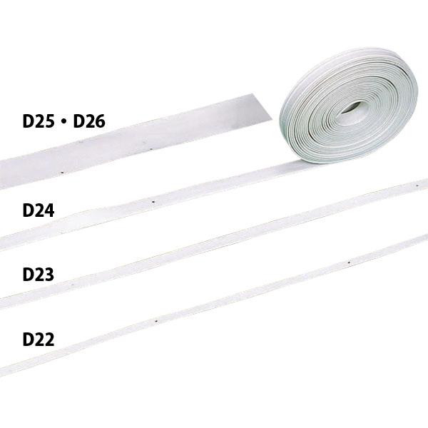 ダンノ(DANNO)テニスグッズその他ラインテープ(テニスコート用) (50×150)D26