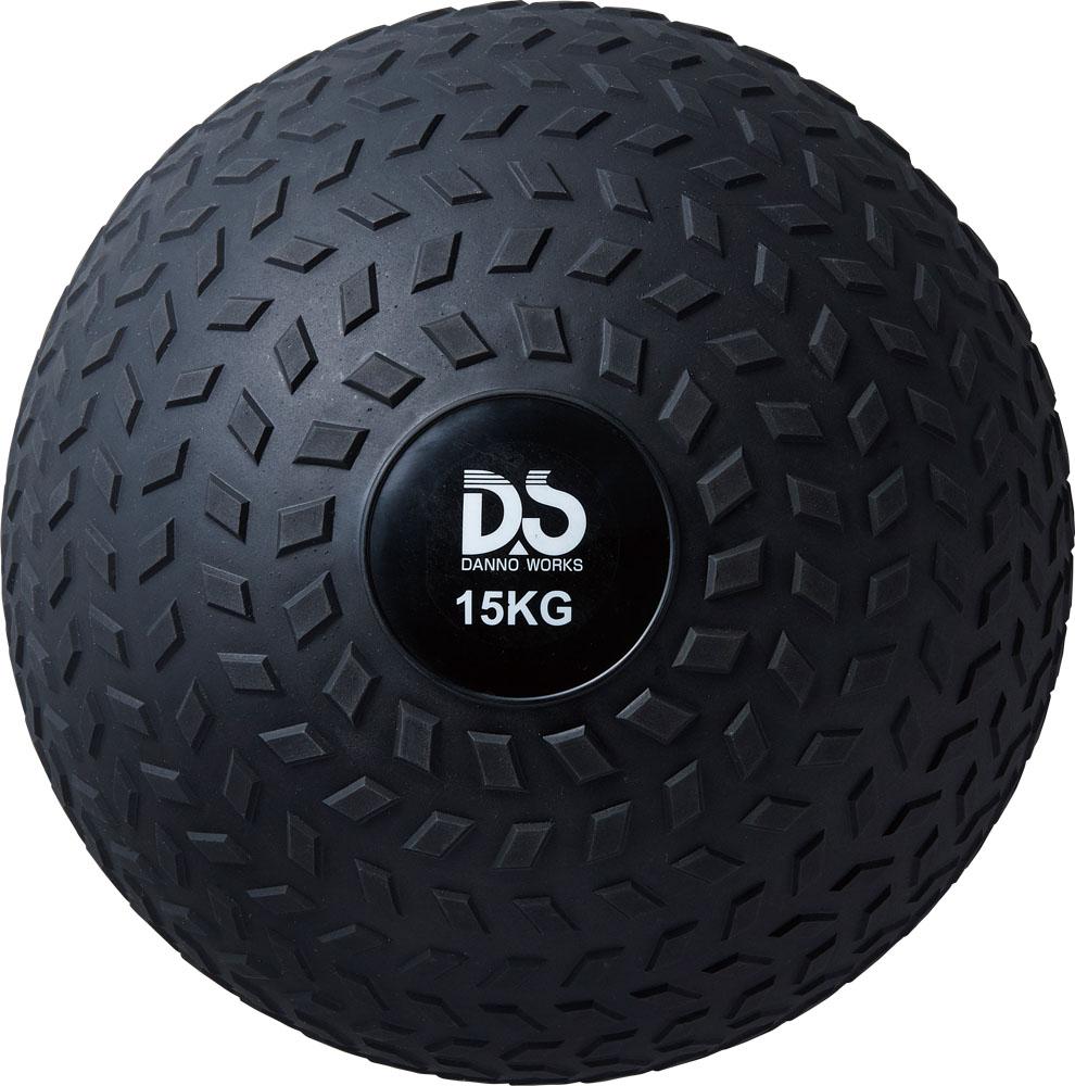 ダンノ(DANNO)学校体育器具Heavy Slam MEDICINE BALL 15kgD5288