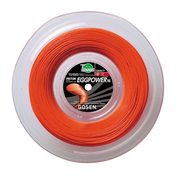 GOSEN(ゴーセン)テニスガット・ラバーエッグパワー16 オレンジTS1002OR
