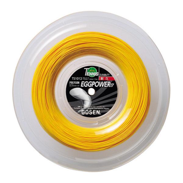 GOSEN(ゴーセン)テニスガット・ラバーエッグパワー17ロール イエローTS1012Y