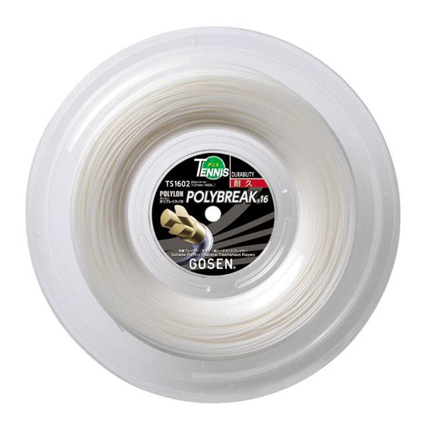 GOSEN(ゴーセン)テニスガット・ラバーポリブレイク16 ロールTS1602W