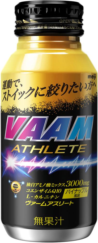 WEB限定 VAAM ヴァーム 現品 ヴァームヴァームアスリート2650001 スポーツ飲料