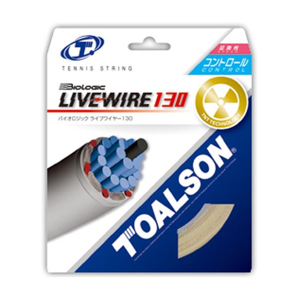 TOALSON(トアルソン)テニスバイオロジック ライブワイヤー 130 ナチュラル BOX(22張入り)7823010N