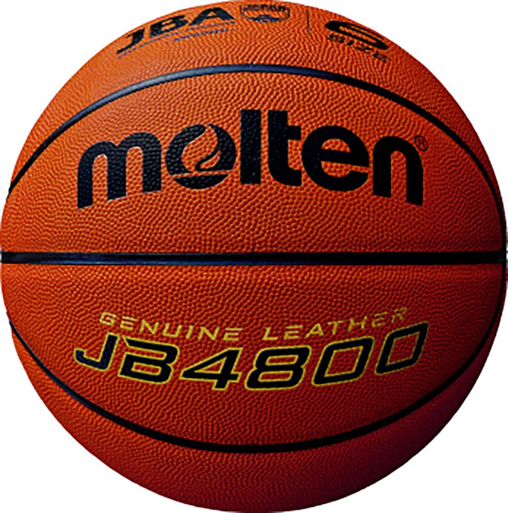 モルテン 最新 Molten バスケット ボール 新品未使用 Moltenバスケットバスケットボール4800 6号球B6C4800