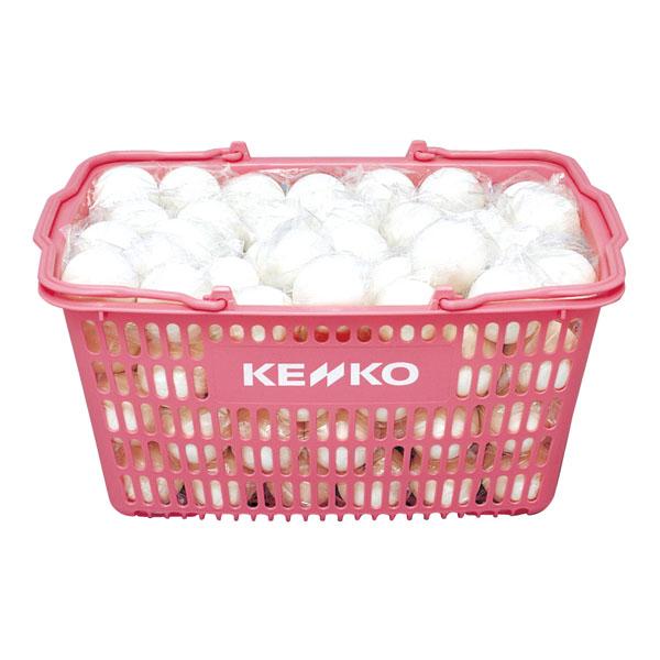 ケンコー(KENKO)テニスソフトテニスボールかご入りセット_ホワイト 10ダースTSOWKV