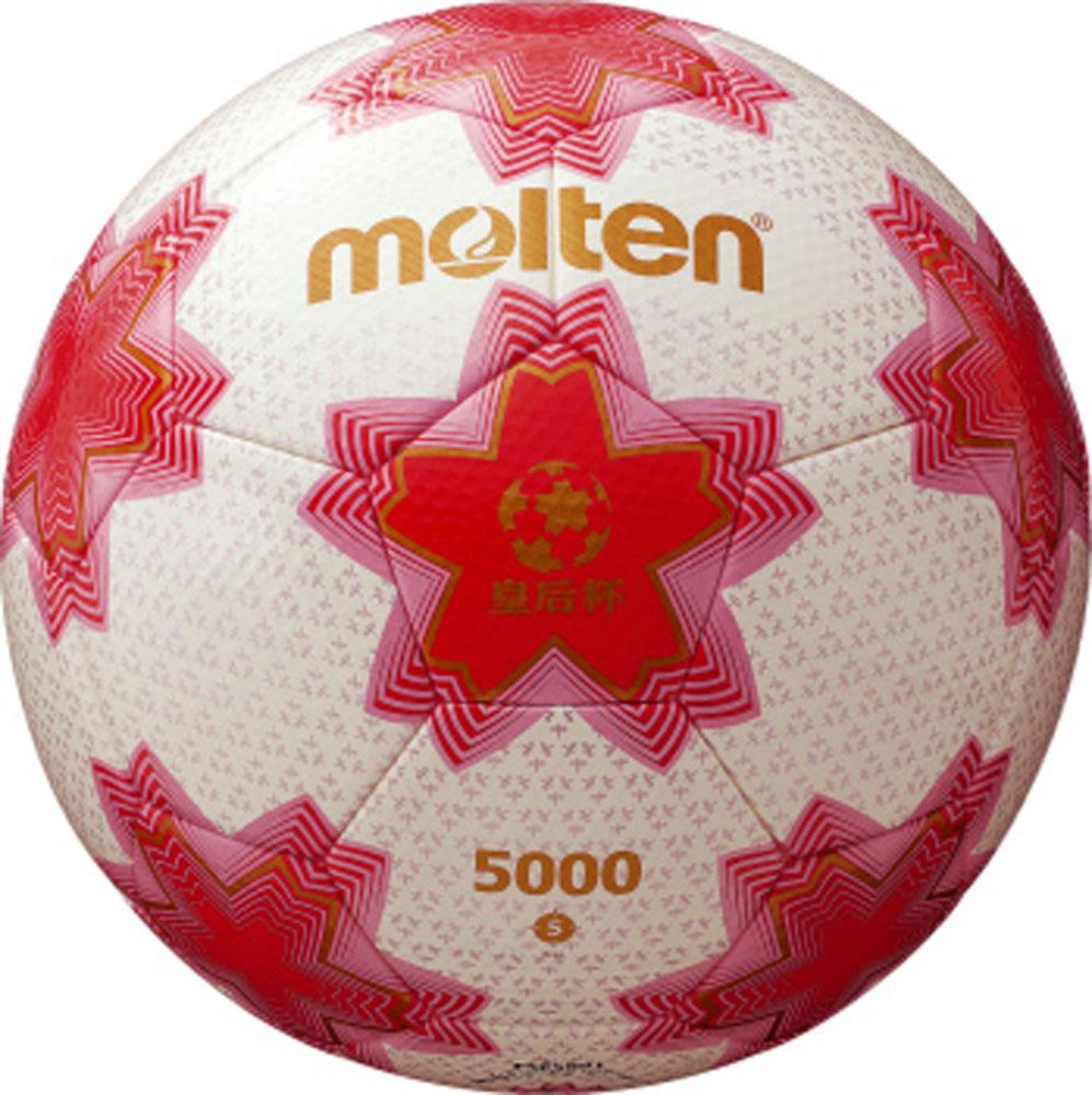 モルテン(Molten)サッカーボール皇后杯試合球 5号球 ホワイト×ピンクF5E5001