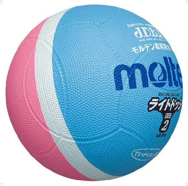モルテン(Molten)ハンドドッチライトドッジボール軽量2号球_サックス×ピンクSLD2PSK