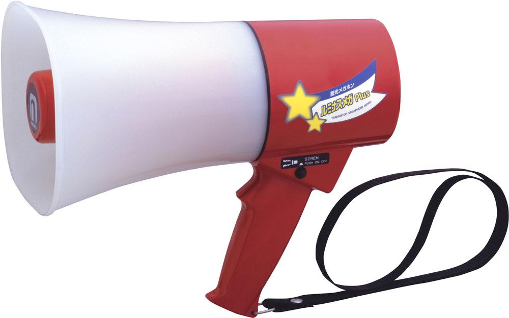 ノボル(noboru)学校体育器具運動会小物レイニーメガホンルミナスメガPlus 6W 白/赤色 サイレン音付TS633L