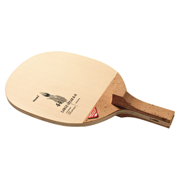 ニッタク(Nittaku)卓球ラケットラージエースピア R-HNC0166