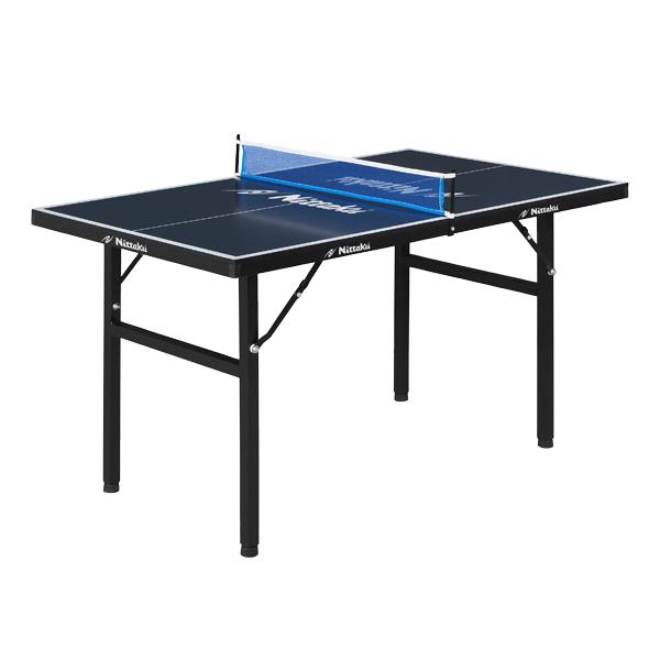 ニッタク(Nittaku)卓球器具・備品ミニ卓球台 ピポン NT3301NT330109