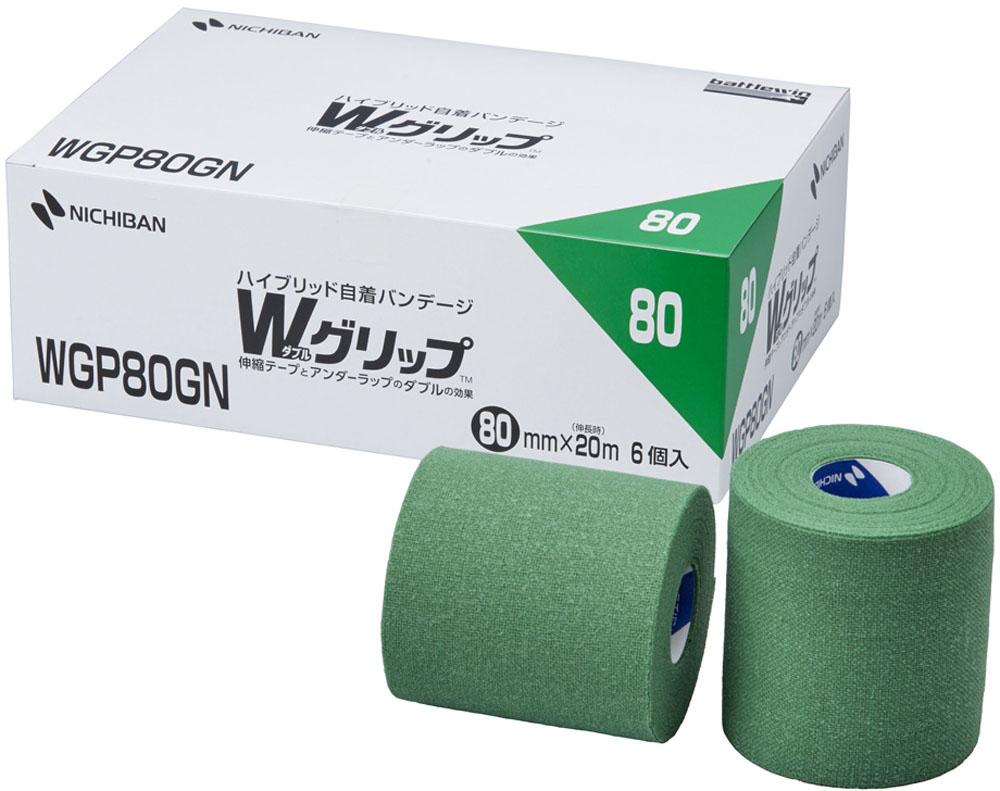 ニチバンボディケアサポーター・テープバトルウィン Wグリップ BOXタイプ 緑WGP80GN